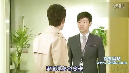 【韩剧】《49天(日)》第11集