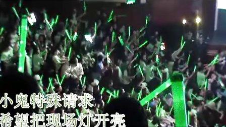 <1>刘忻10.6杭州首场个人歌友会 忻芯不离不弃