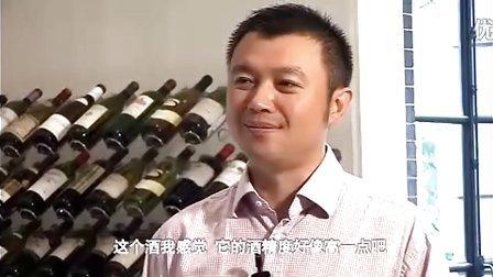 《葡萄酒鉴赏家》第一季第二集:红葡萄酒