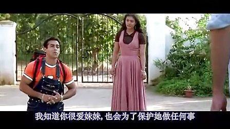 印度电影:不要惧怕爱.Pyaar Kiya To Darna Kya (1999)