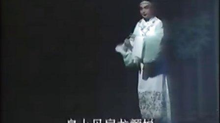 潮剧《张春郎削发》选段:先访学友诉情衷