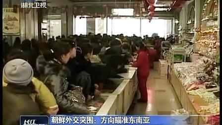 长江新闻号 20120517