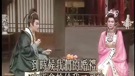 黄香莲歌仔戏大唐风云录16