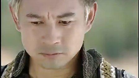 【龍舞九天式】少年衛斯理之少年王16