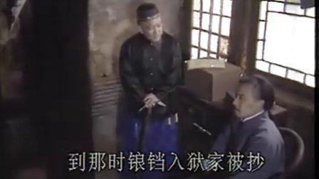言兴朋曹雪芹9