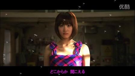 【2008】山奥少年の恋物语--《我的女友是机器人》