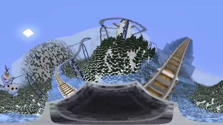 全景视频★我的世界★Minecraft《籽岷的360度全景视频演示 多次元过山车》