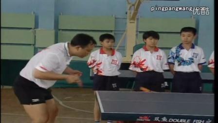 【打好乒乓球新编】第9集-乒乓球教学超清视频(乒乓网)