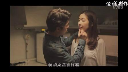 韩国电影《聚会的目的》女主身材一级棒
