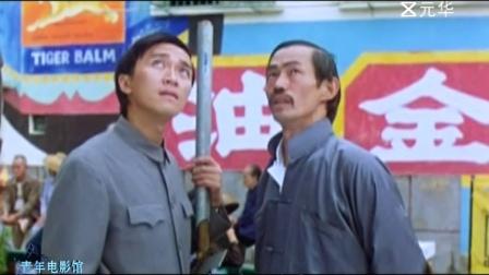 80位港星巡礼15-元华:李小龙专属替身