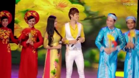 越南歌曲:贺新年 Chúc Tết 演唱:刘至伟Lưu Chí Vỹ、杨红鸾Dương Hồng Loan