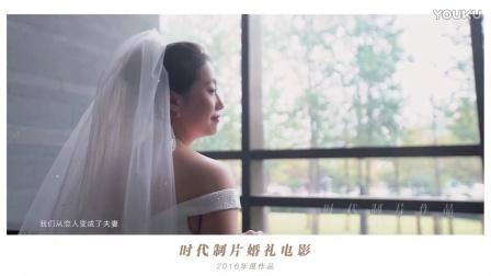 (时代制片-建业艾美酒店)看暖萌大白式婚礼誓言打动魅力女神!