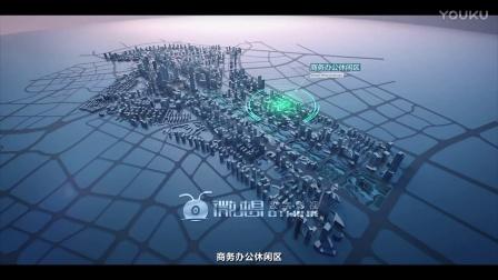 云南昆明巫家坝片区规划宣传片