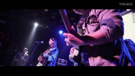 皮怡然与他山乐队《你南我北,你来我往》@2017两湖民谣音乐节