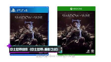 地平线黎明时分PS4预载开启,质量效应试玩版开放下载时间公布