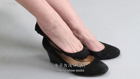 【环保再生纺织品】环保淑女止滑袜套