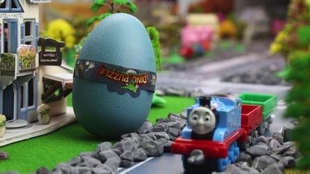 奇趣箱奇趣蛋恐龙蛋 第一季:托马斯和超级飞侠的奇趣蛋 01