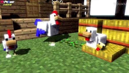 MC动画-小鸡的日常生活-Minecraft Produced