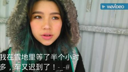 Vlog(上)我上学的日常妆容+去看牙医!