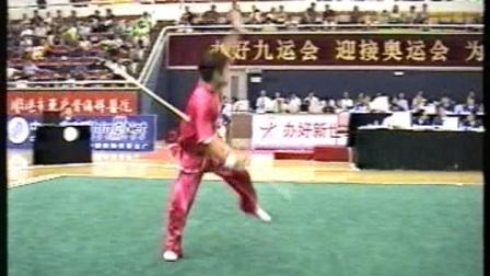 2001年第九届全运会武术套路比赛 男子棍术 009 运动员