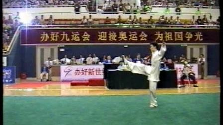 2001年第九届全运会武术套路比赛 男子太极剑 002 运动员