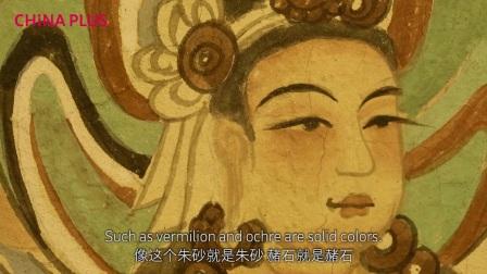 My Chinese Life 我在中国 第45集 敦煌壁画临摹人