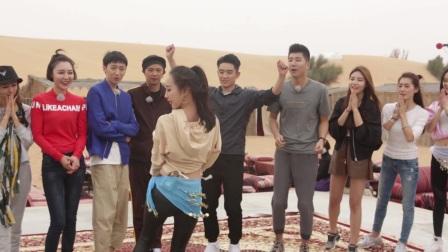 """音乐陪你去旅行第三季·②沙漠营地挑战赛,男神女神变充气""""相扑""""上演拳皇争霸。"""