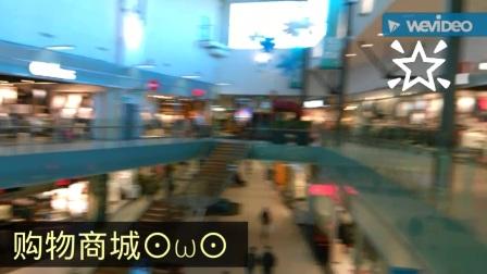 Vlog去超大欧美购物中心买护肤+化妆品【骑了2个小时的自行车!】