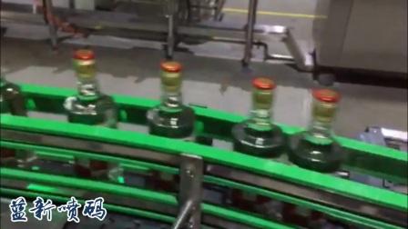 依玛士喷码机9410在白酒瓶盖日期喷码机现场-广州蓝新
