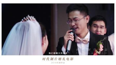 """(时代制片-河北邯郸婚礼电影)辣耳朵!到底是怎样的一对小夫妻居然在婚礼上一连发问10个""""你还记得吗?""""别说话,收起你们的好奇心戳我好好看!"""