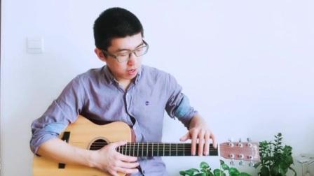 KaeL吉他弹唱速成 第三课 吉他弹唱左手和右手