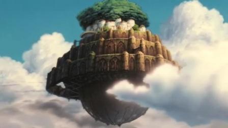 《天空之城》-E小调简单版 指弹