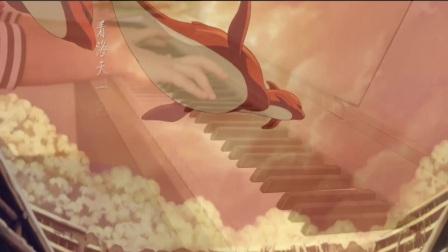 动画电影《大鱼海棠》钢琴印象_tan8.com