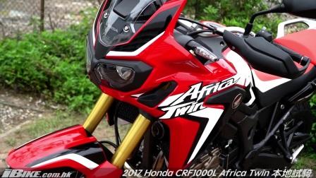 2017 本田 CRF1000L Africa Twin 香港试骑