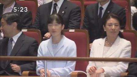 【皇室アルバム】眞子さま ご婚約へ 20170520