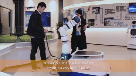 新松x巴斯夫:轻量化协作机器人