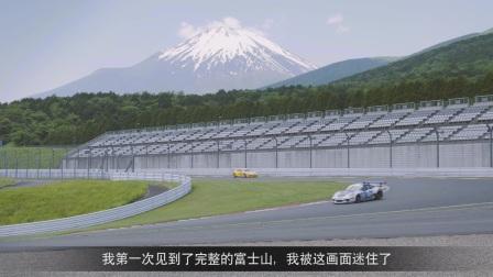 2017 日本富士站第三回合精彩集锦