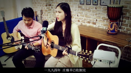 《父亲写的散文诗》(大花、少祥、大明)吉他弹唱(原唱许飞李健翻唱)