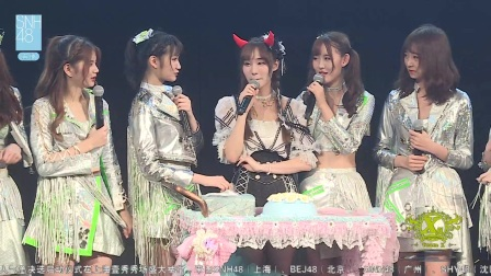 20170625SNH48TEAMX《梦想的旗帜》王晓佳生日兼拉票公演