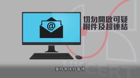 Petwrap Petya全球爆发 防范加密勒索软件 自保五招