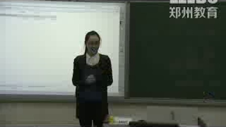 《国家财政》人教版高一政治,郑州扶轮外语学校:王淑姬