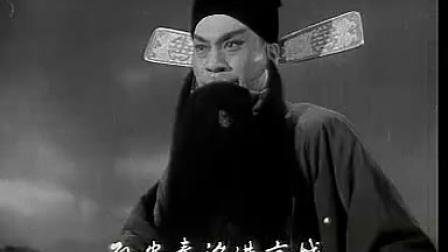 柳子戏经典完整版《孙安动本》