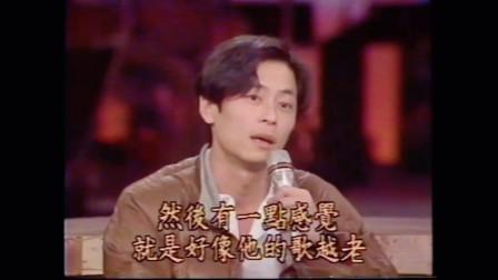 1995王傑 玫瑰之夜 演唱  經典