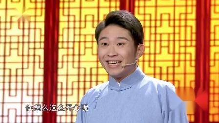 金霏幽默演出《我想要的孩子》,陈曦喜提儿子