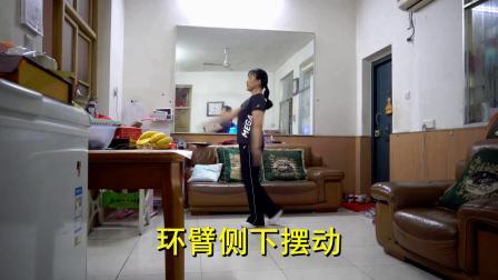 喜迎祖国70华诞暨湘西州快乐舞步健身协会成立