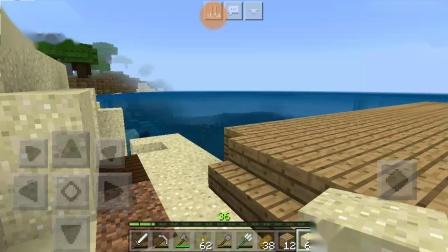 娱乐实况 我的世界 第14期 东南海港口建造完成