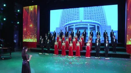 2019哈尔滨市纪委监委歌咏比赛最高分曲目《共筑中国梦》《祖国不会忘记》