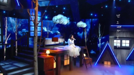 200117 Younha&乌云& @K*S 音乐银行
