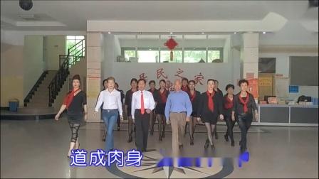 基督教歌曲《祢名是耶稣》…庄河桥西六号音乐室