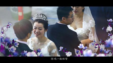 正海集团第18届集体婚礼开场:生如夏花(主屏演出版)